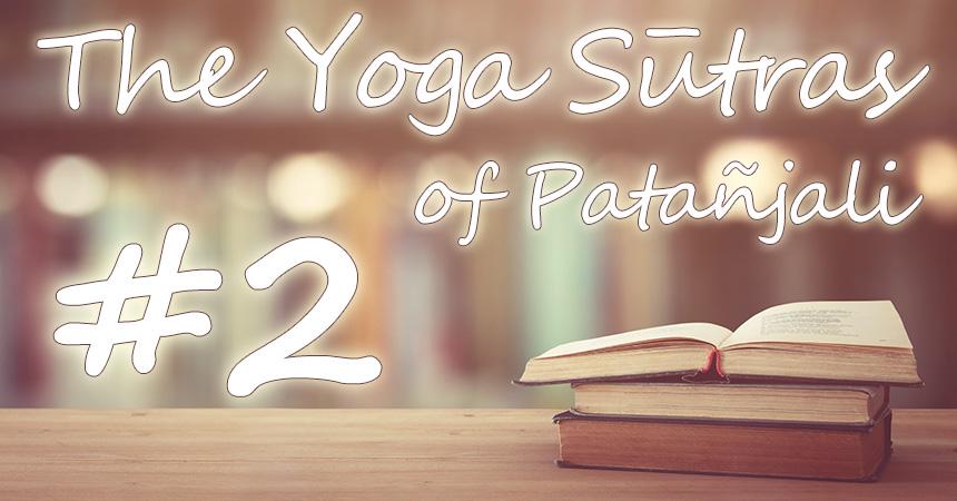 ヨガ哲学を学ぶ パタンジャリのヨーガスートラ かんたんガイド第2章